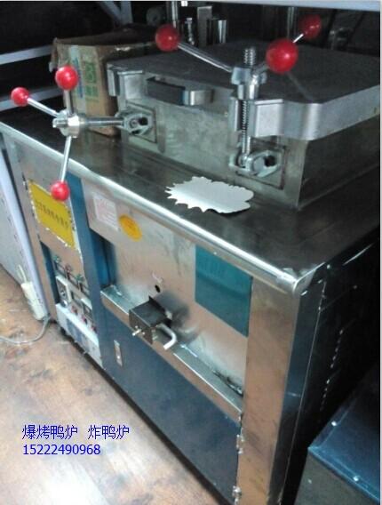 批量出售京式炸鸭炉【爆烤鸭炉】天津市 河东