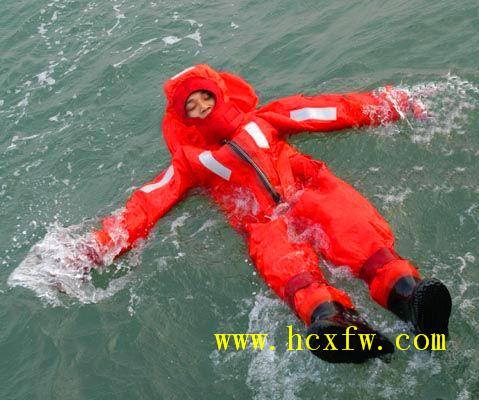 绝热型浸水保温服,救生保温服,保温救生服