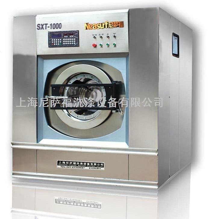 工业洗脱一体机 洗衣机生产厂家 水洗机 工业洗衣机