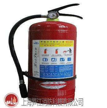 上海松江灭火器维修,检修灭火器,灭火器销售价格