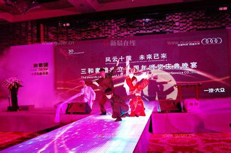 上海年会舞台设计搭建服务