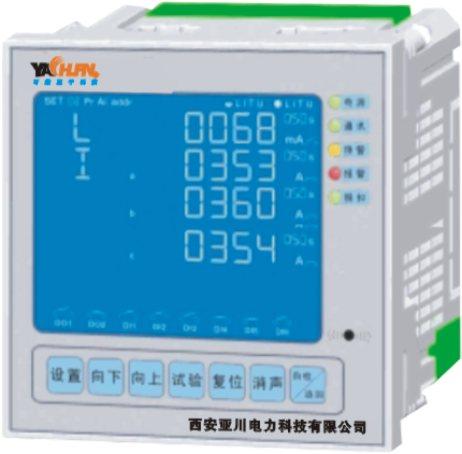 ZVFT-I电气火灾探测器