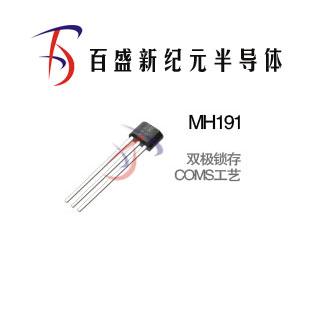 MH191 MST 双极锁存 COMS 1.8V 霍尔 传感器