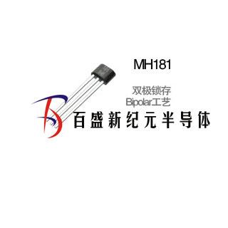MH181 MST 双极锁存 反相保护 霍尔 开关IC