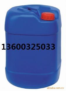 水产养殖水处理剂
