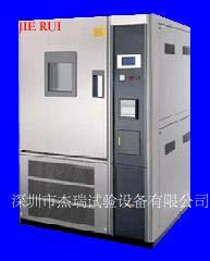 广州温湿度循环试验箱厂家
