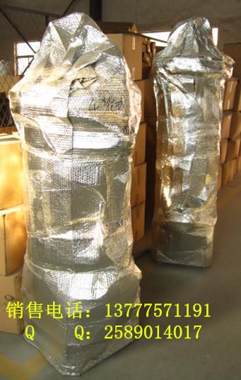 不锈钢保安过滤器