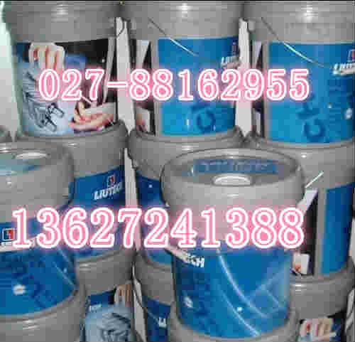 富达专用油LT3046
