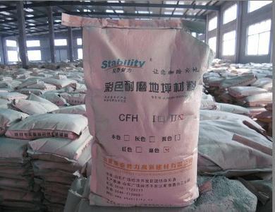 济宁金刚砂耐磨地面材料明星企业