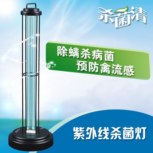 紫外线杀菌灯 紫外线杀菌器 杀菌灯价格 紫外线灯管