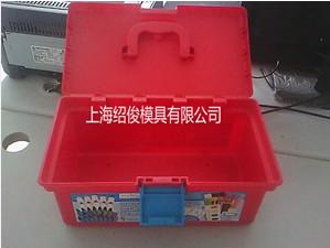 儿童玩具塑料盒模具