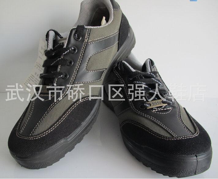 供应际华户外鞋 高耐磨模压鞋 登山鞋 帆布鞋 运动鞋
