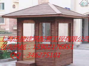 防腐木岗亭尺寸,防腐木岗亭设计,木质售货亭,活动木屋