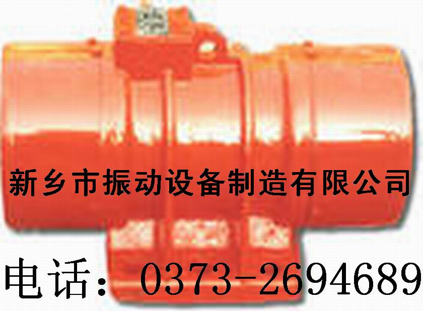 YZS-15-2振动电机,YZO-16-2震动电机
