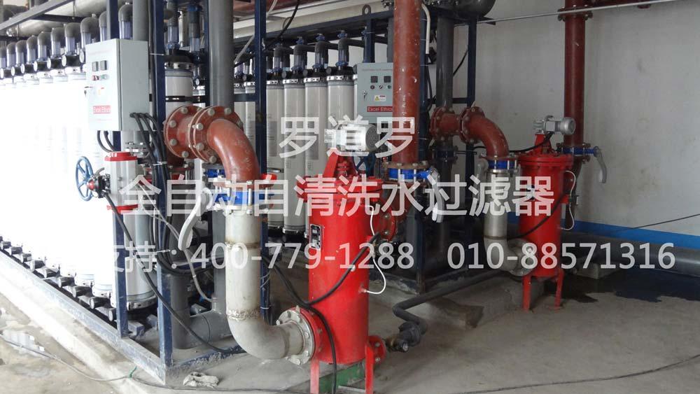 北京罗道罗环保科技有限公司的形象照片