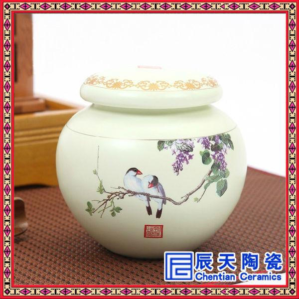陶瓷罐子 景德镇陶瓷罐子
