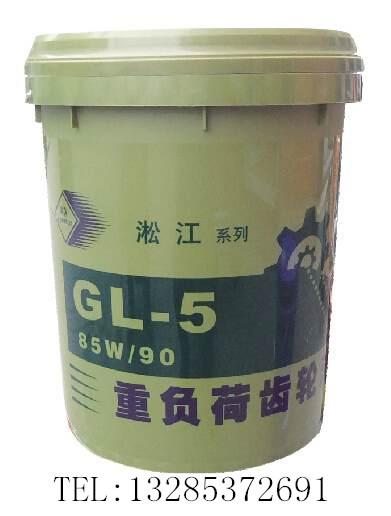 临沂GL-5重负荷车辆齿轮油  GL-5齿轮油价格    批发高