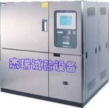 广州三箱式冷热循环冲击测试箱厂家