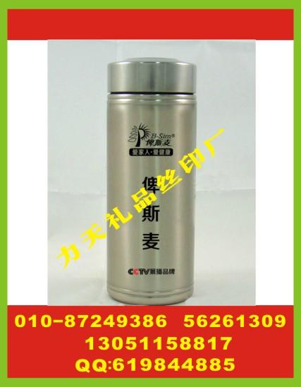 北京金属杯印刷字紫砂杯打标印标咖啡杯丝印字