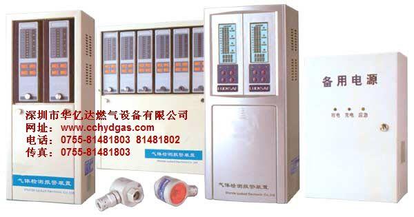 直销探头 SST-9801T气体泄漏自动检测器