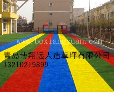 供应莱芜幼儿园、操场人造草坪|厂家|价格