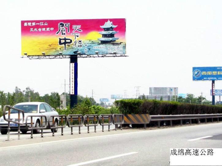 日东高速公路高炮广告牌广告招商电话
