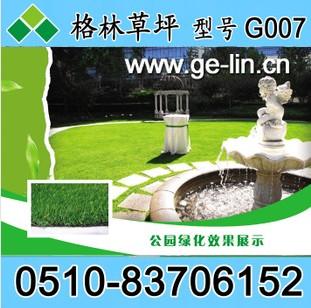 格林人工草坪景观铺设草G007