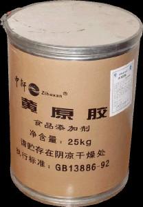 增稠剂黄原胶生产厂家直销