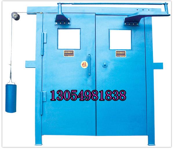 对开式全自动无压风门 矿用双向对开风门 井下专用对开风门