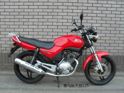 供应小排量摩托车雅马哈天剑125摩托车价格