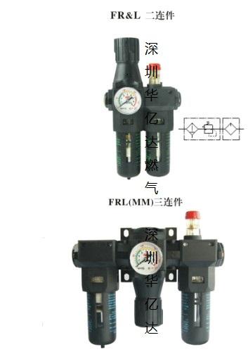 现货供应 台湾DPC减压阀PA-600调压器