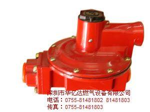 供应原装进口 Fisher液化气高中压R622H-DGJ减压阀