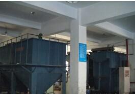 苏州危废回收处置公司