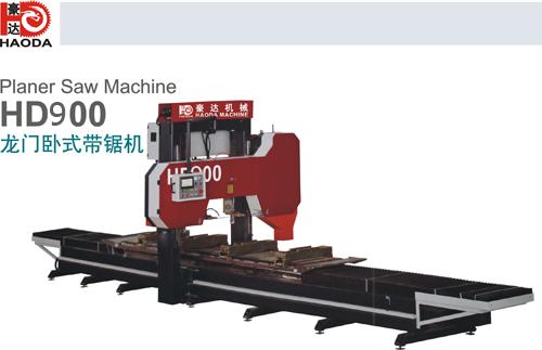大型豪华龙门锯HD900木工卧式带锯机