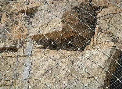 安平边坡防护网
