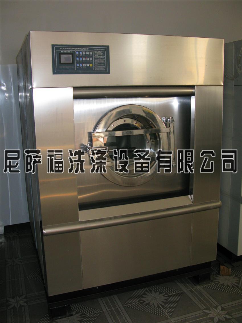 尼萨福工业洗衣机 洗衣房设备销售 尼萨福水洗机