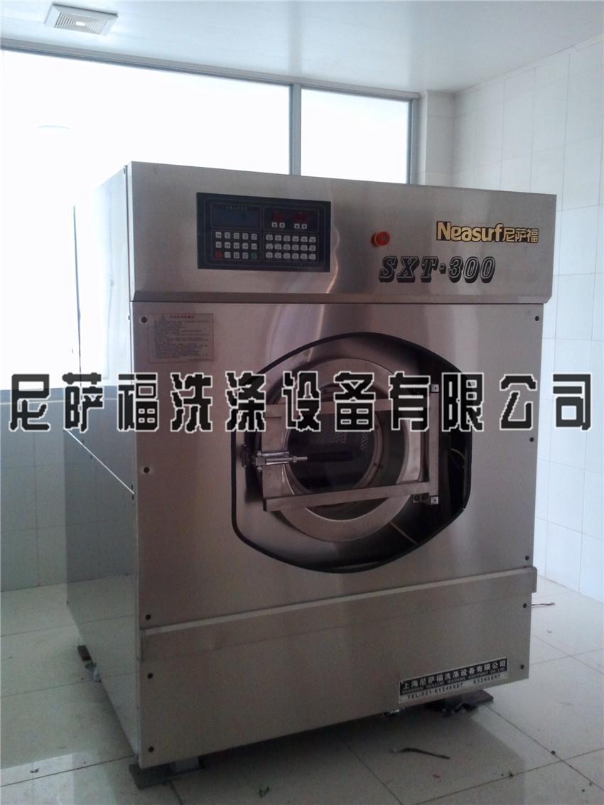 洗涤机械 大型工业洗衣机 洗涤设备销售