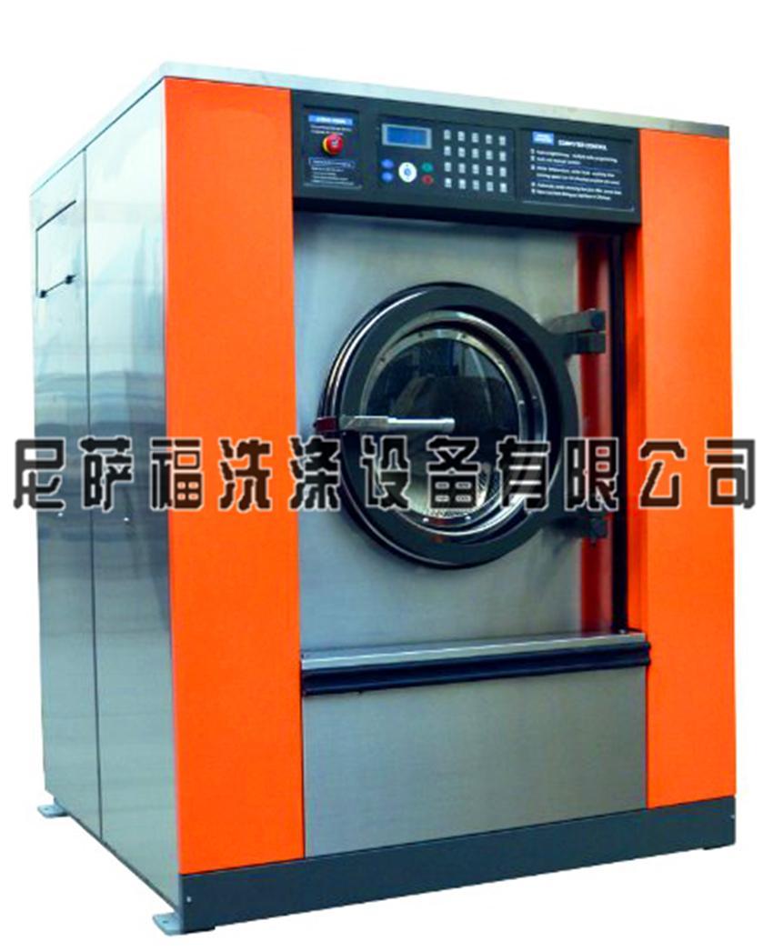 工业洗衣机厂家那家好 尼萨福工业洗衣机生产