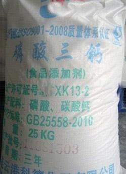 食品级抗结剂磷酸三钙的价格cas号