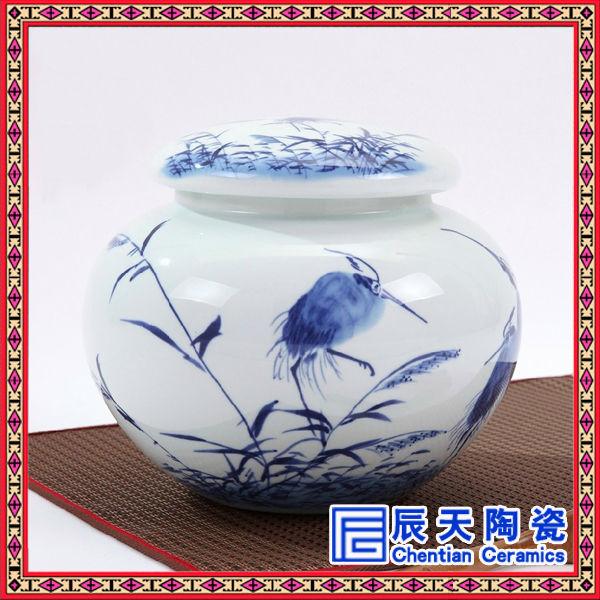 陶瓷茶叶罐 密封罐 礼品罐