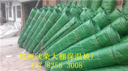 郑州荥阳保温被生产厂 加工温室大棚棉被