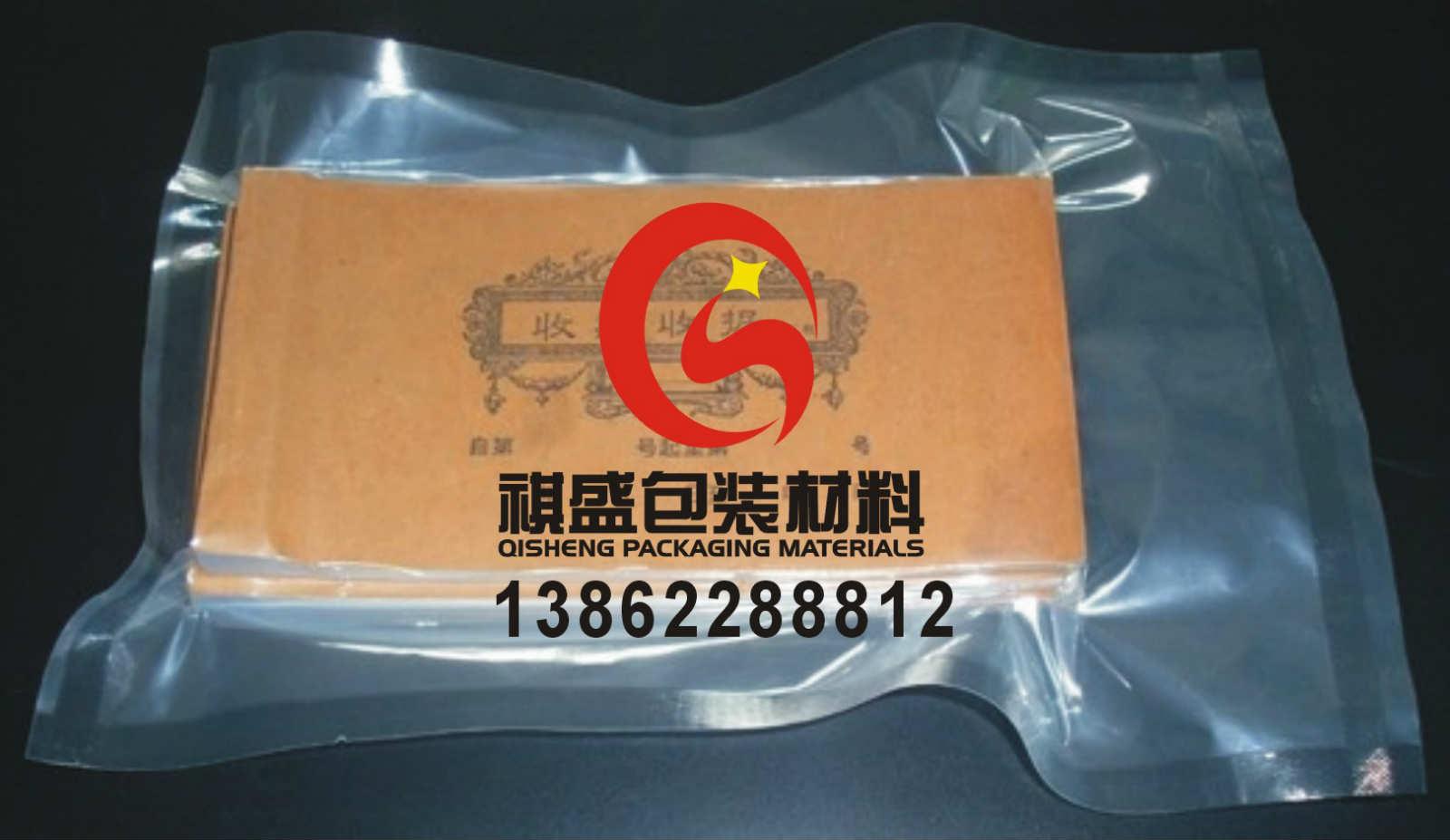 绍兴铝箔袋|绍兴真空袋|绍兴屏蔽袋