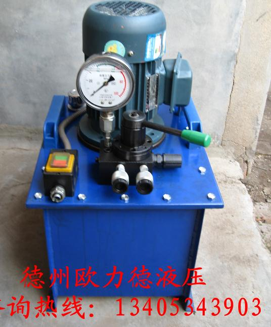 供应欧力德液压电动型劈裂机批发