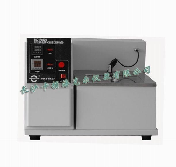GB/T12981制动液金属试片腐蚀测定器