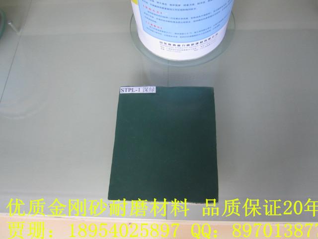 潍坊绿色的金刚砂地面材料会掉色吗