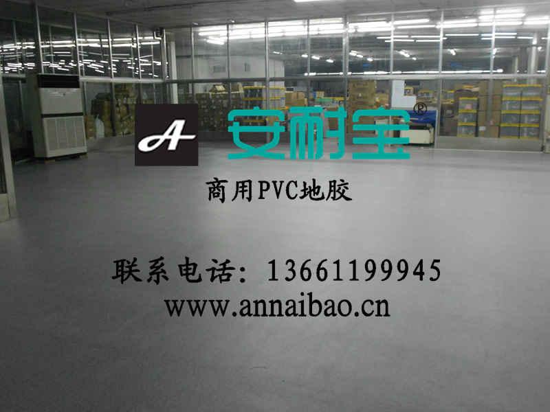 合肥车间防腐蚀塑胶地板,车间防滑胶地垫,车间PVC防滑地胶