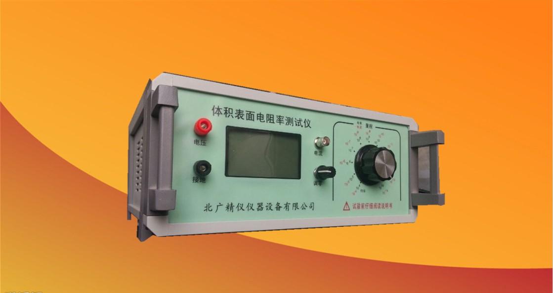 材料介电常数介质损耗测试仪