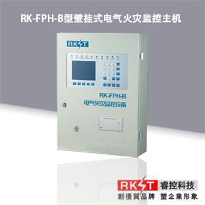壁挂式火灾监控主机RK-FPH-B