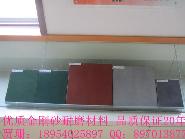 潍坊附近有几家生产金刚砂耐磨材料的