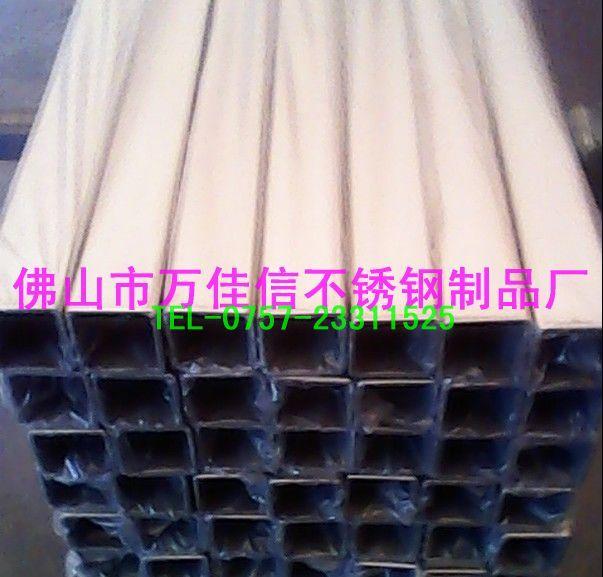 SUS304矩形钢管+不锈钢扁通25×38